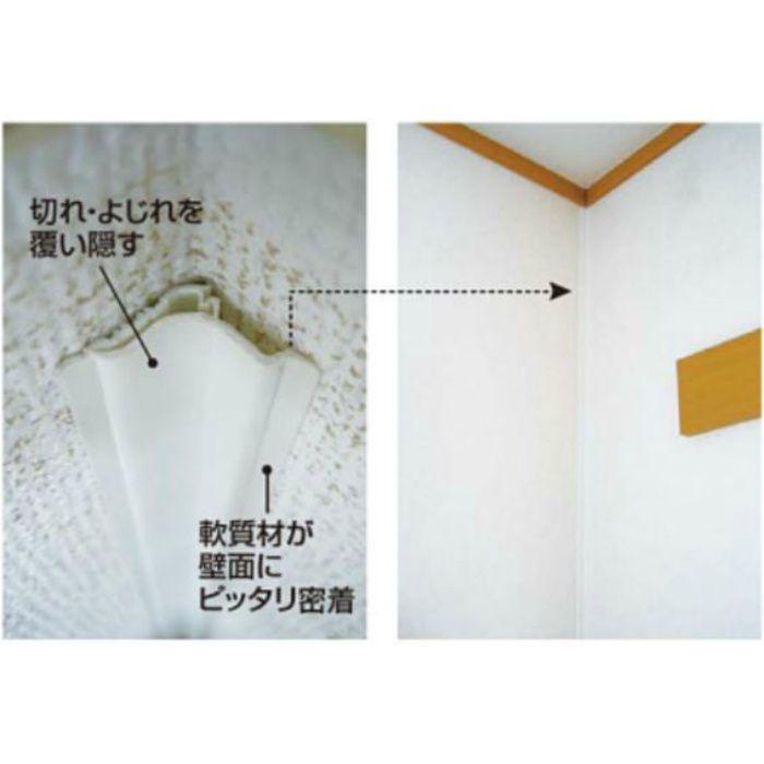 KCCVW 壁入隅カバー 2400mm オフホワイト【壁・床スーパーセール】