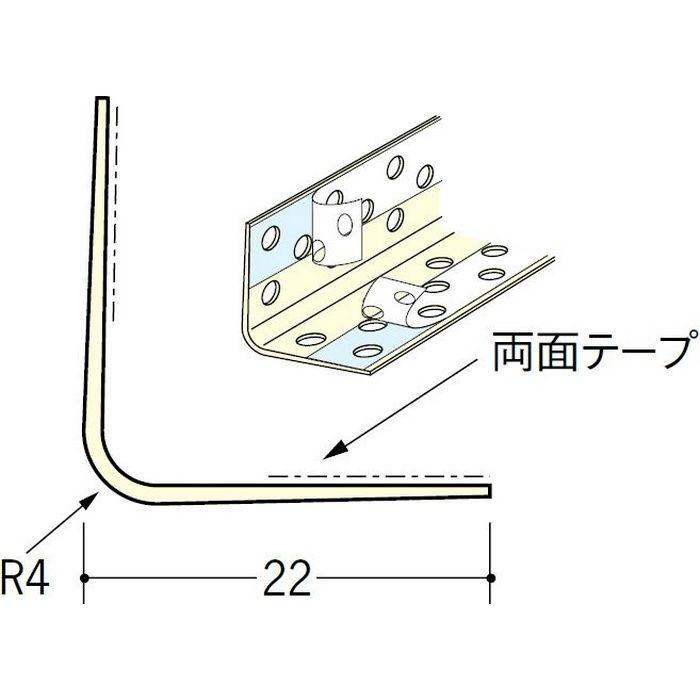 ペンキ・クロス下地材 出隅 ビニール S-4R穴あき+テープ付 ミルキー 2.5m  01198-1