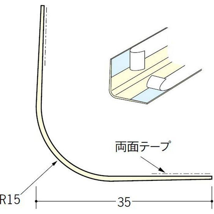 ペンキ・クロス下地材 出隅 ビニール S-15Rテープ付 ミルキー 3m  01112-2