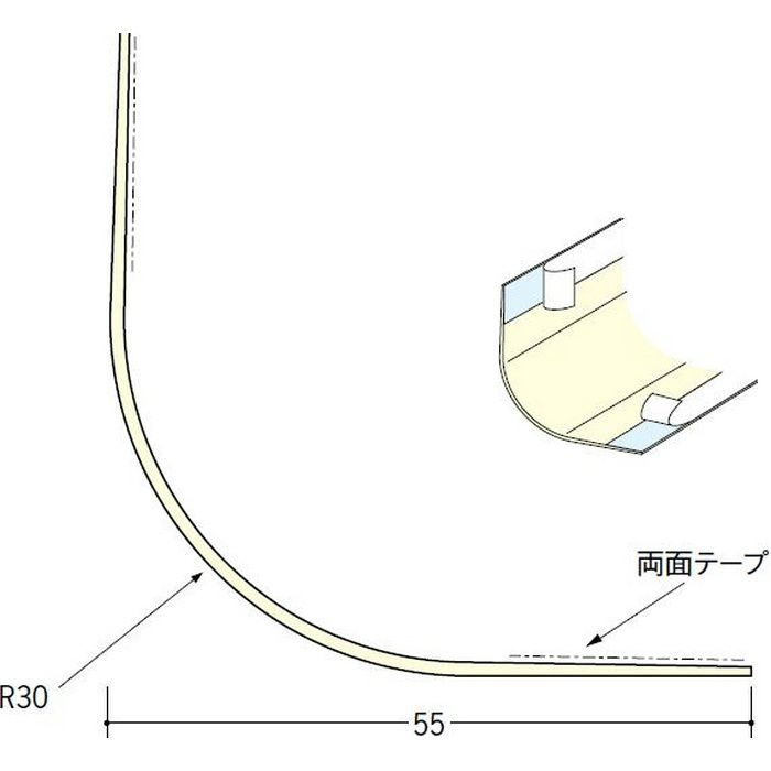 ペンキ・クロス下地材 出隅 ビニール S-30Rテープ付 ミルキー 3m  01116-2