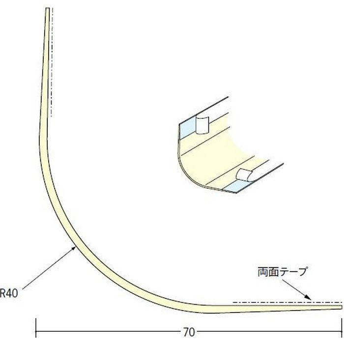 ペンキ・クロス下地材 出隅 ビニール S-40Rテープ付 ミルキー 3m  01145-2