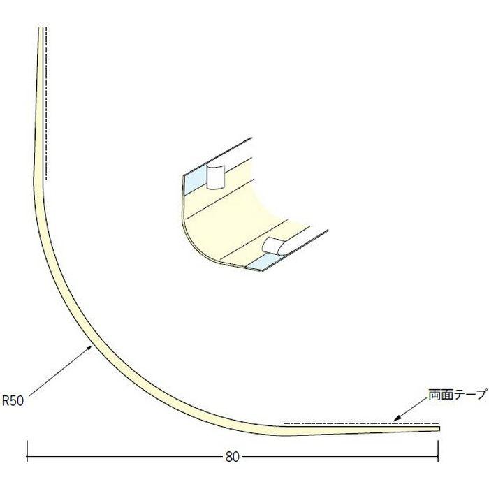 ペンキ・クロス下地材 出隅 ビニール S-50Rテープ付 ミルキー 2.73m  01146-1