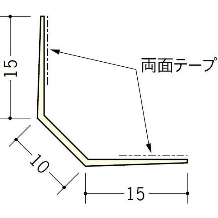 ペンキ・クロス下地材 出隅 ビニール 面取ボードコーナー10テープ付 ミルキー 2.5m  01136-1