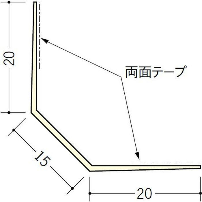 ペンキ・クロス下地材 出隅 ビニール 面取ボードコーナー15テープ付 ミルキー 2.5m  01137-1