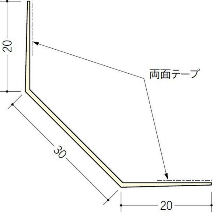 ペンキ・クロス下地材 出隅 ビニール 面取ボードコーナー30テープ付 ミルキー 2.5m  01140-1