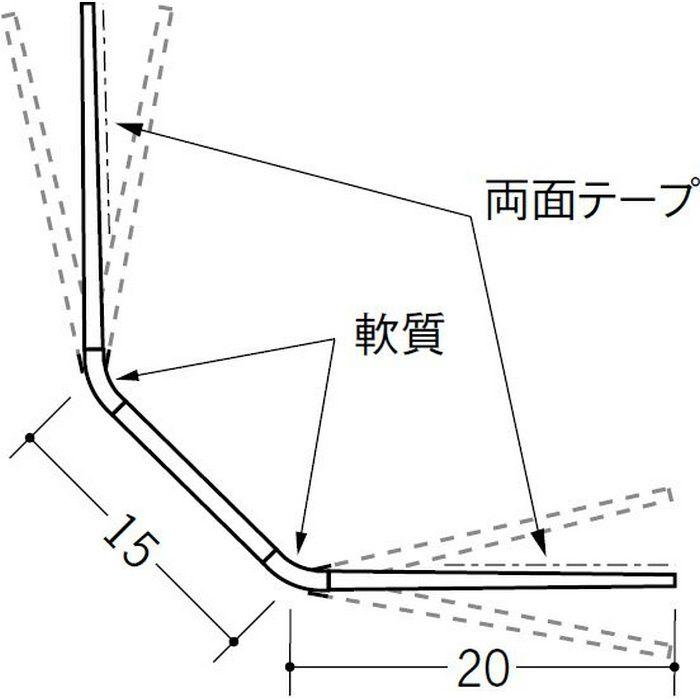 ペンキ・クロス下地材 出隅 ビニール 15面取フリーコーナー テープ付 ホワイト 3m  01210-2