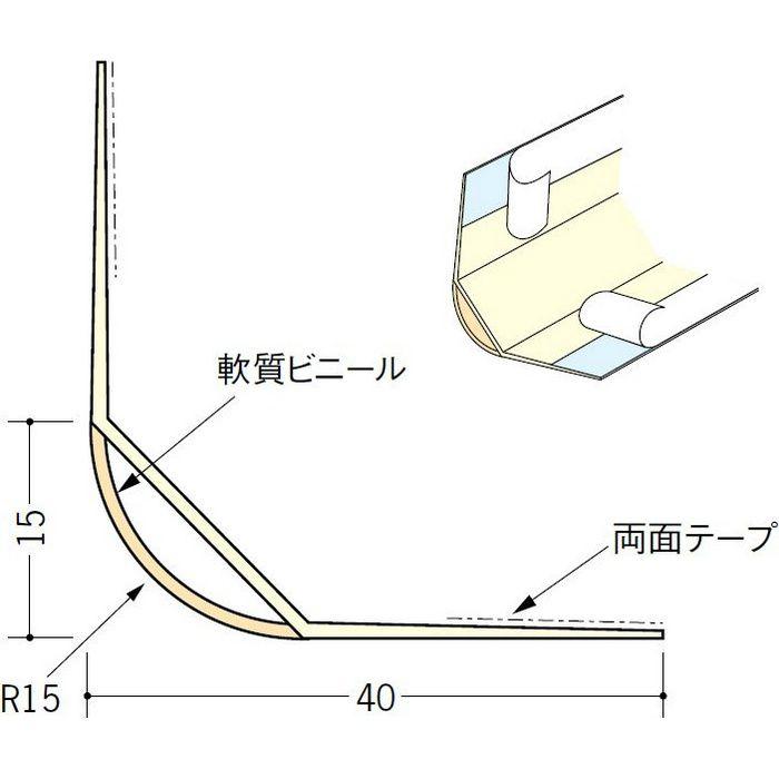 ペンキ・クロス下地材 出隅 ビニール クッションコーナー2型テープ付 ミルキー 2.5m  01304