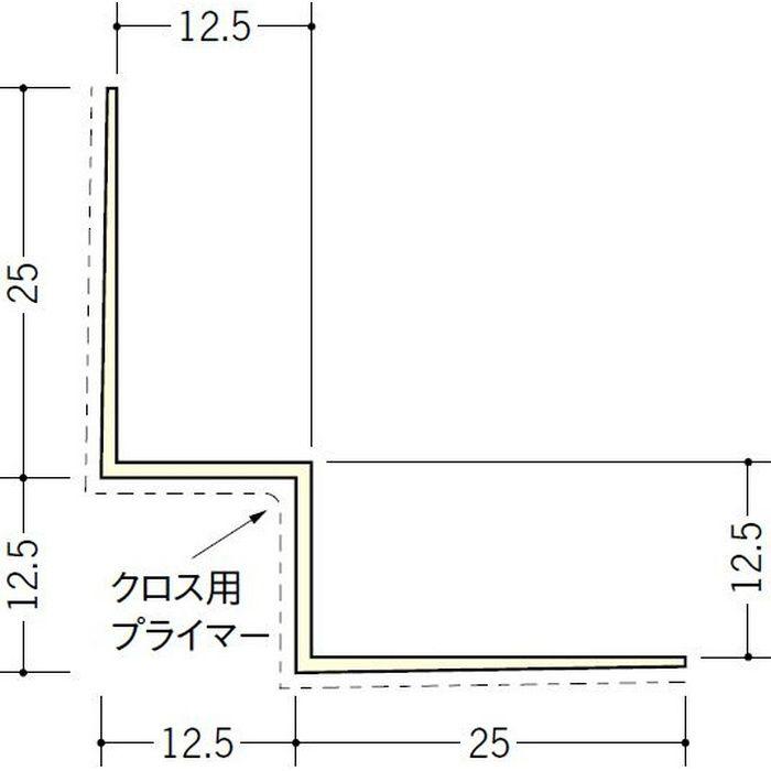 ペンキ・クロス下地材 出隅 ビニール WG-12.5 ミルキー 2.5m  01090-1