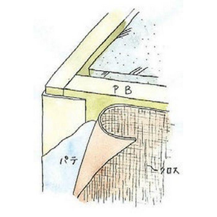 ペンキ・クロス下地材 出隅 ビニール L型コーナー21穴あき+テープ付 ミルキー 2.5m  01219-1