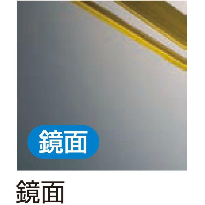 メタカラーSKW【準不燃】面材 SKW-3×6 鏡面