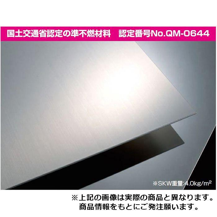 メタカラーSKW【準不燃】面材 SKW-3×6 ヘアーライン