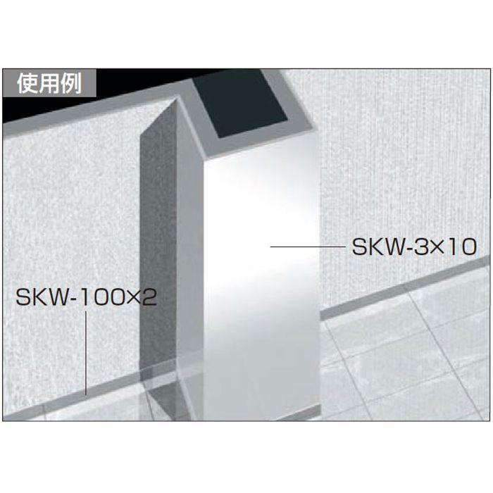 メタカラーSKW【準不燃】面材 SKW-3×10 ヴァイブレーション