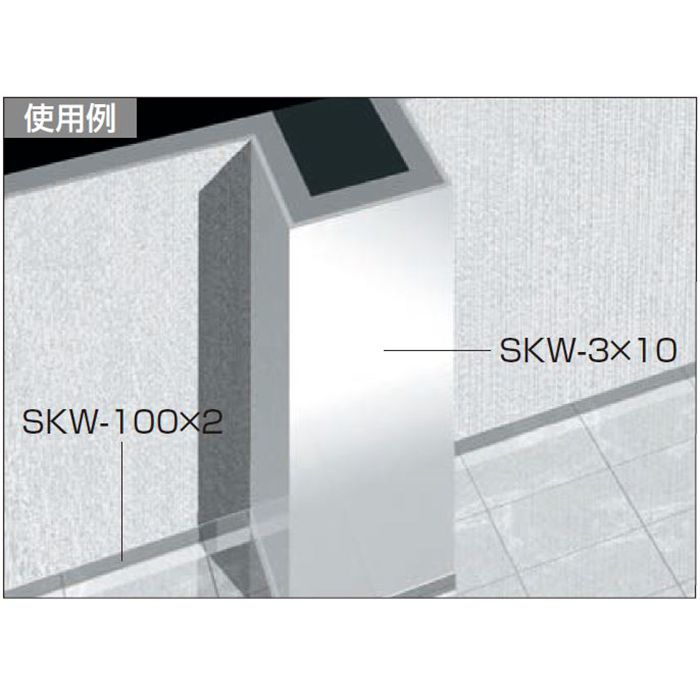 メタカラーSKW【準不燃】面材 SKW-140×2 鏡面