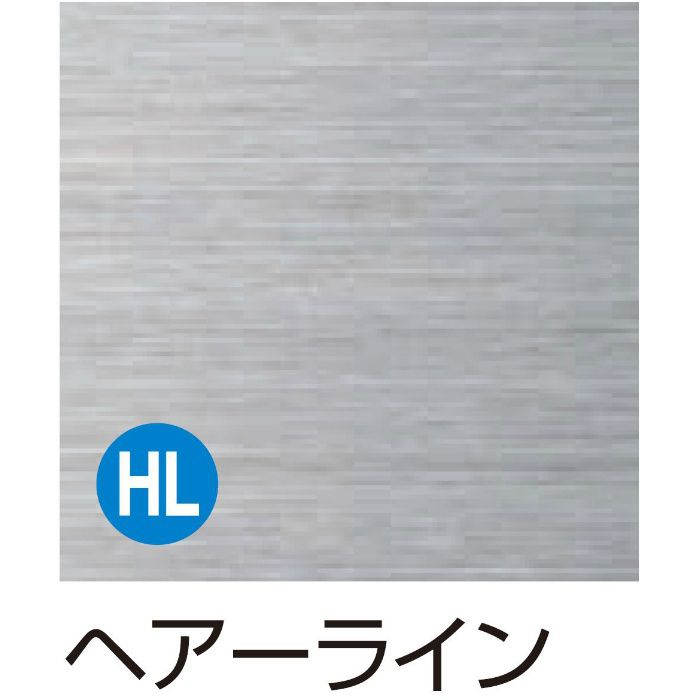 メタカラーSKW化粧タイル SKW-152×152 ヘアーライン