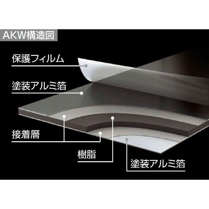 メタカラーAKW【不燃】面材 AKW-220×2 クリアーヘアーライン