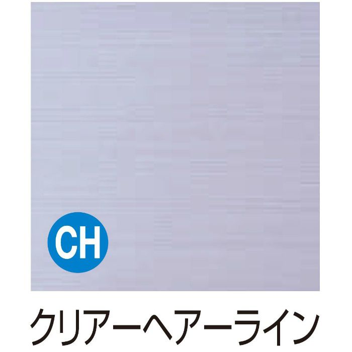 メタカラーAKW【不燃】面材 AKW-300×2 クリアーヘアーライン