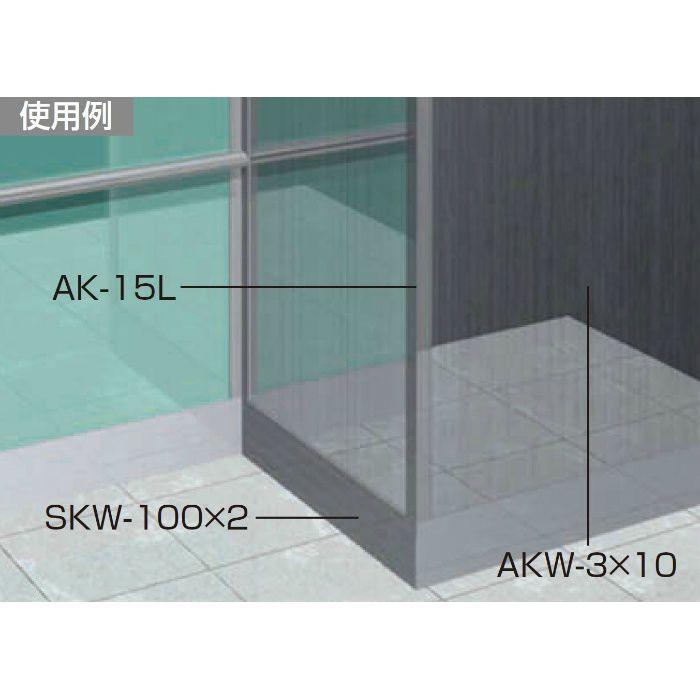 メタカラーAKW【不燃】面材 AKW-300×2 ブラックミラー
