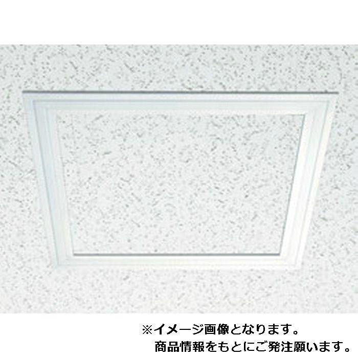 GS250-9 オフホワイト ビニール GS天井・壁用点検口枠 9.5mm用 61092
