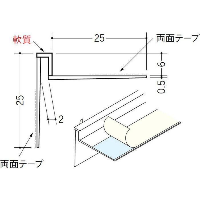 ペンキ・クロス下地材 入隅・天井廻り 吸震 ビニール IP-2 テープ付 ホワイト 3m  37179-2