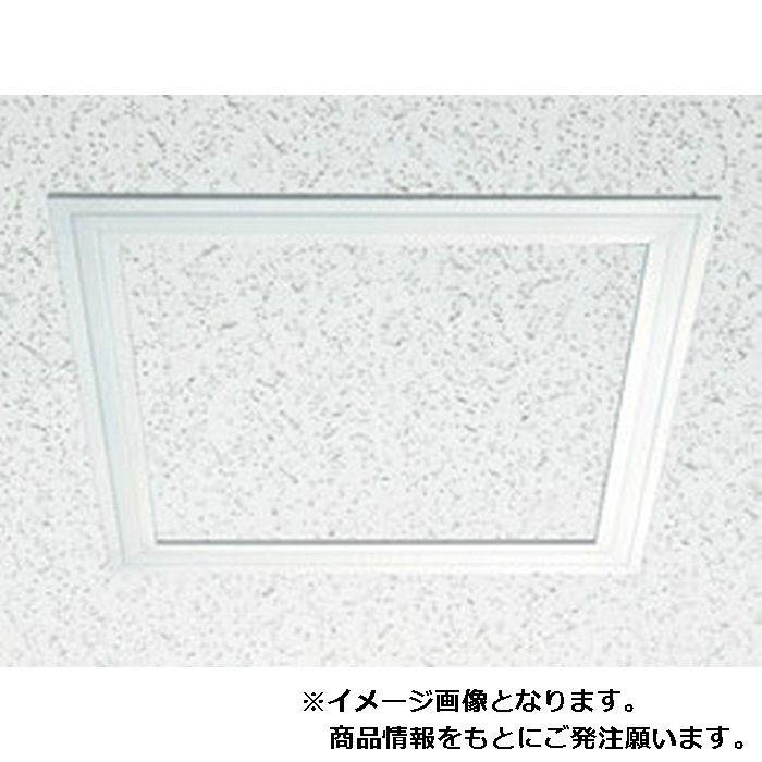 GS300-12 オフホワイト ビニール GS天井・壁用点検口枠 12.5mm用 61095
