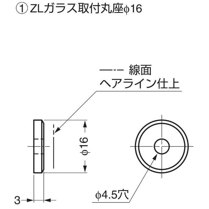 ZweiLステンレス鋼(SUS316)製ハンドル用丸座ZL-2301型ハンドルZL-2002用25パイ ZL-2301-2025 100-010-979