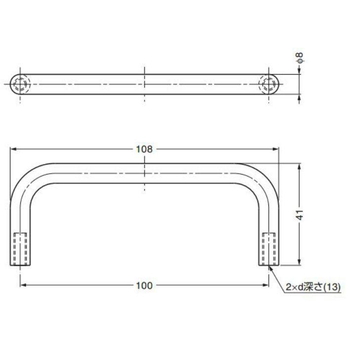 ステンレス鋼製丸棒取手T-100-8型 T-100-8S 100-010-224
