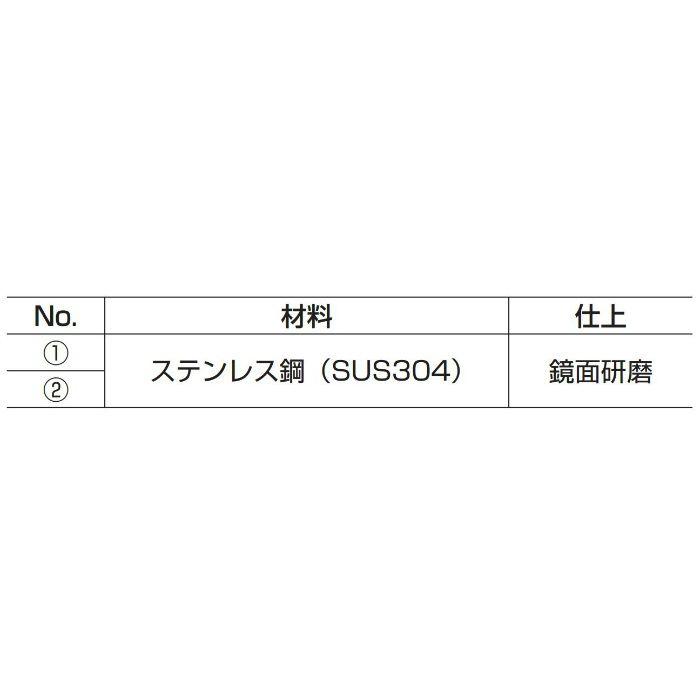 ステンレス鋼製片折ハンドルHK型 HK-100 100-010-012