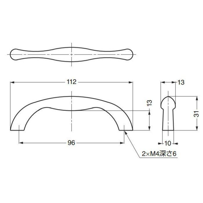 ハンドル7052-110型 7052-110GA 100-012-747