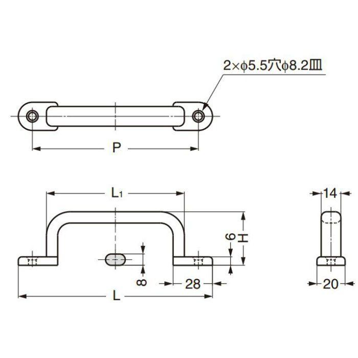 ランプ印ステンレス鋼製ハンドルEC-Y型 EC-Y-190 100-012-833