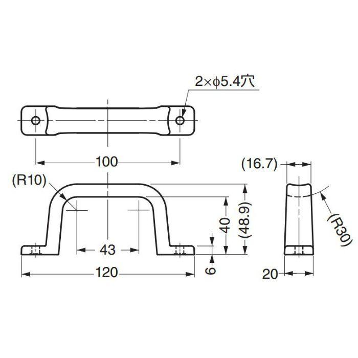 ランプ印ハンドルMH-P型 MH-P120 100-021-823