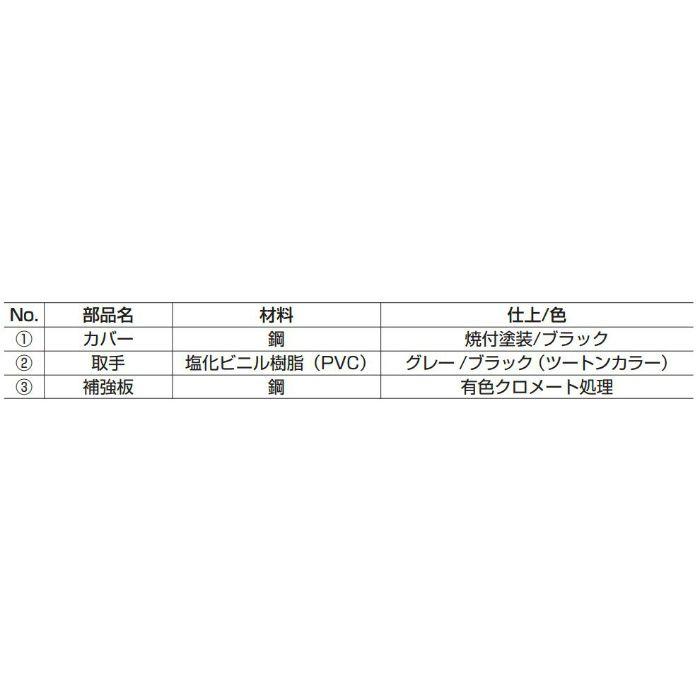 ランプ印ビニールハンドルPS型 PS-190 100-010-249