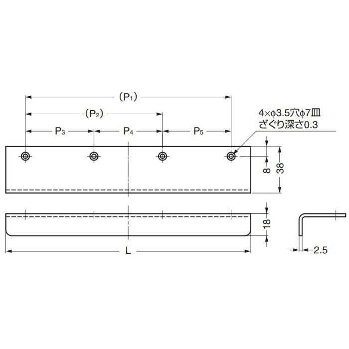 ランプ印ステンレスアングルハンドルSN型 SN-300S 100-021-722