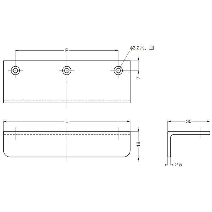 ランプ印アングル面付取手ANGU型 ANGU-A405 100-010-925