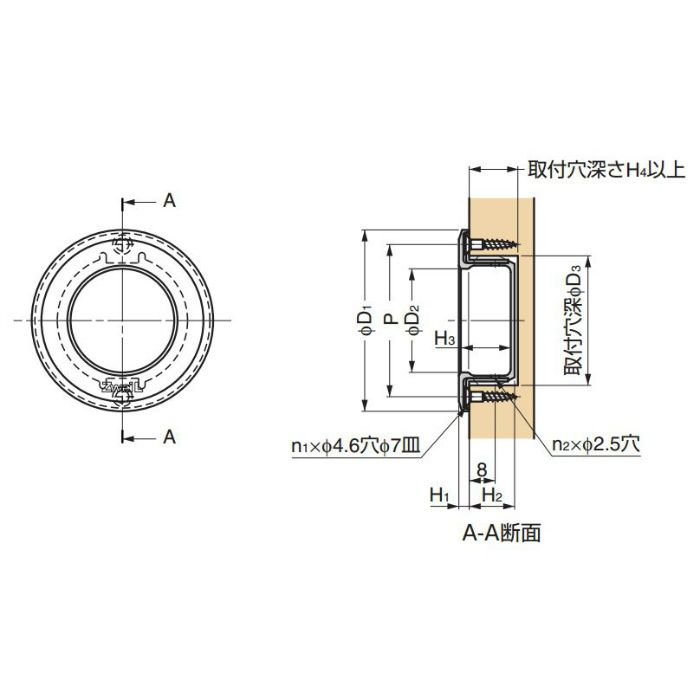 ZweiLステンレス鋼(SUS316)製掘込引手ZL-2501型 ZL-2501-80 100-011-035