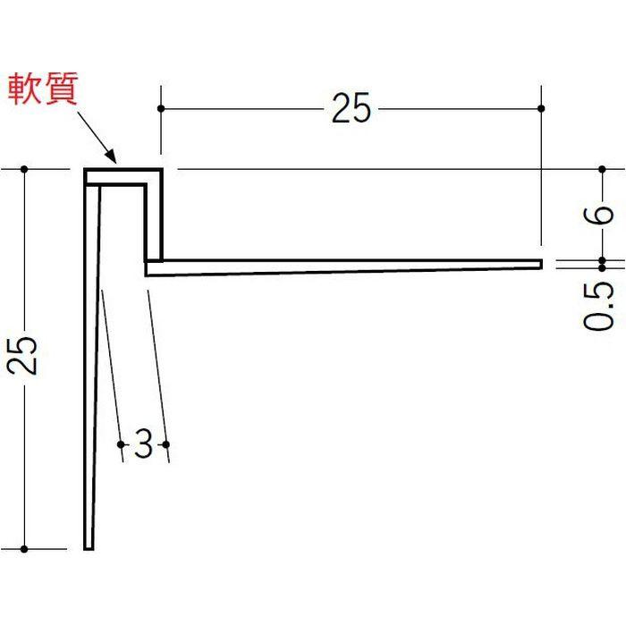 ペンキ・クロス下地材 入隅・天井廻り 吸震 ビニール IP-3 ホワイト 3m  34094-2