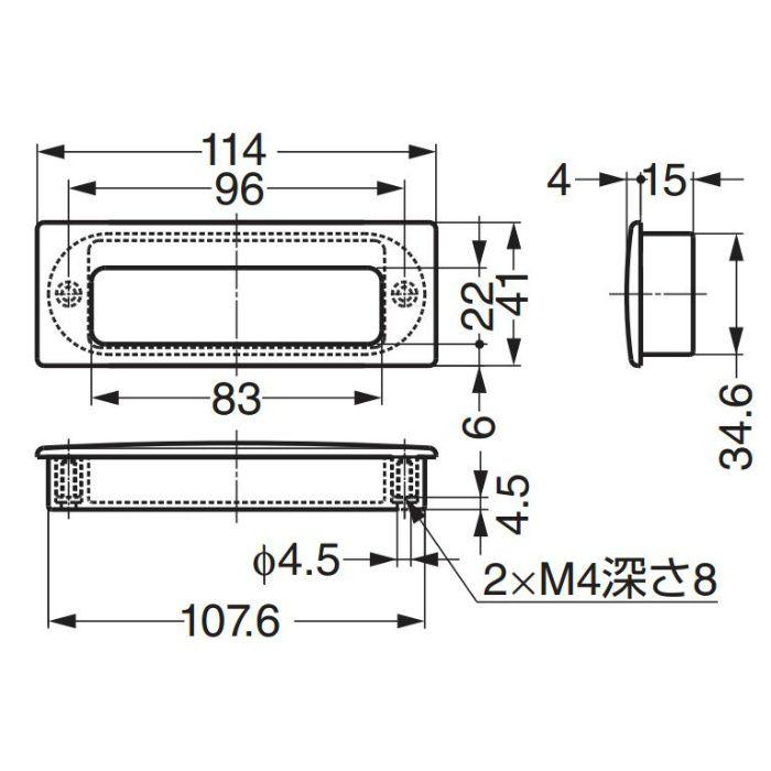 ランプ印ステンレス鋼(SUS316相当品)製埋込取手HH-K HH-K 100-012-952