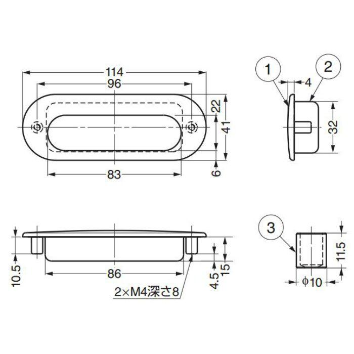 ランプ印ステンレス鋼(SUS316相当品)製埋込取手HH-DS型 HH-DS114M 100-010-585