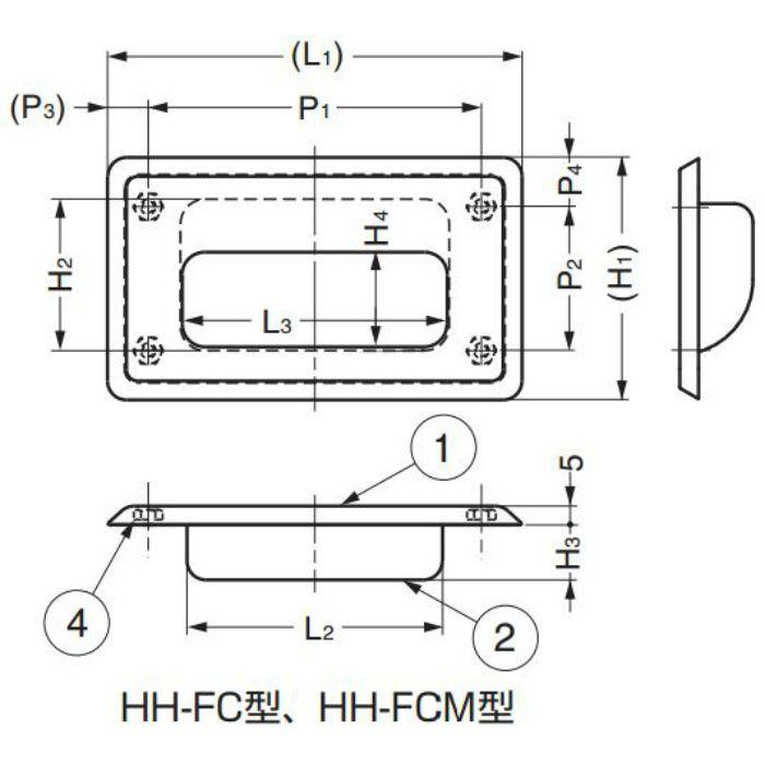 ステンレス鋼製埋込取手HH型 HH-FC-1M 100-012-105