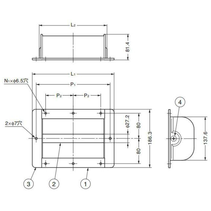 ステンレス鋼製掘込メガ取手HH-M型 HH-M200 100-012-306