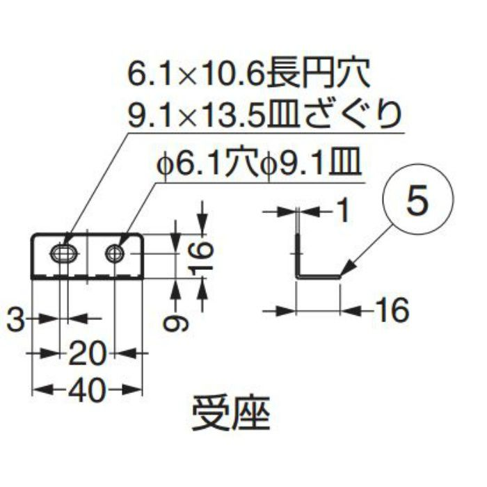 ランプ印プロテクター切替式埋込引手HH-P135型 HH-P135SN 100-010-096