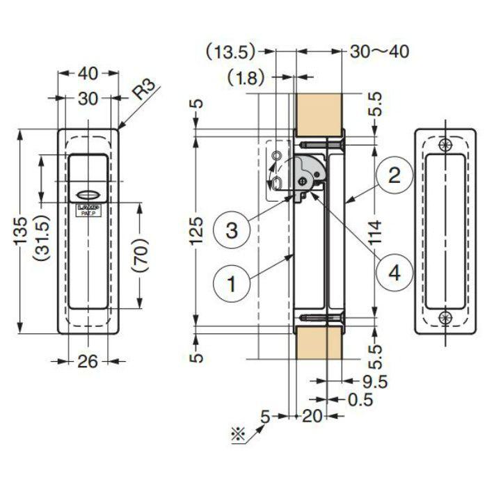 ランプ印プロテクター切替式埋込引手HH-P135型 HH-P135DC 100-010-098