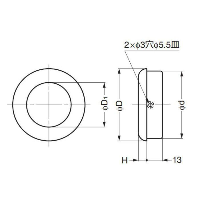 HEWI掘込取手538-ML型 538-75ML-99 100-170-135