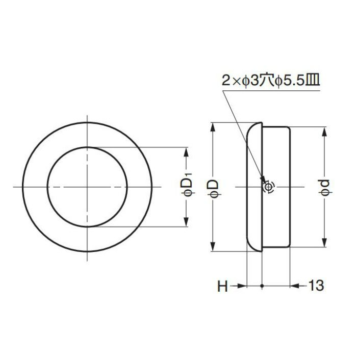 HEWI掘込取手538-ML型 538-90ML-99 100-170-143