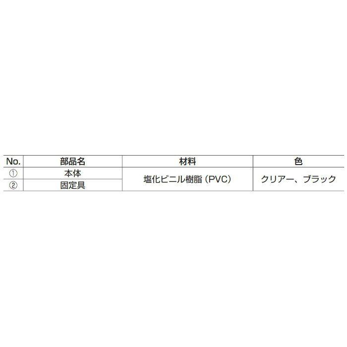 埋込引手HH-P130 HH-P130 100-013-957