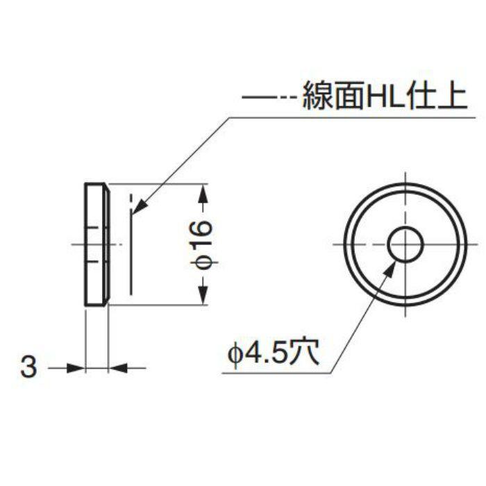 ZweiLステンレス鋼(SUS316)製つまみ用丸座ZL-2302型つまみ、ZL-1904、ZL-1905用 ZL-2302-1916 1セット 100-010-976
