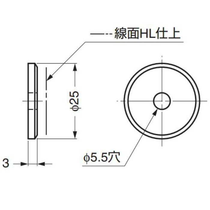ZweiLステンレス鋼(SUS316)製つまみ用丸座ZL-2302型つまみ、ZL-1901、ZL-1902、ZL-1903用 ZL-2302-1925 1セット 100-010-977