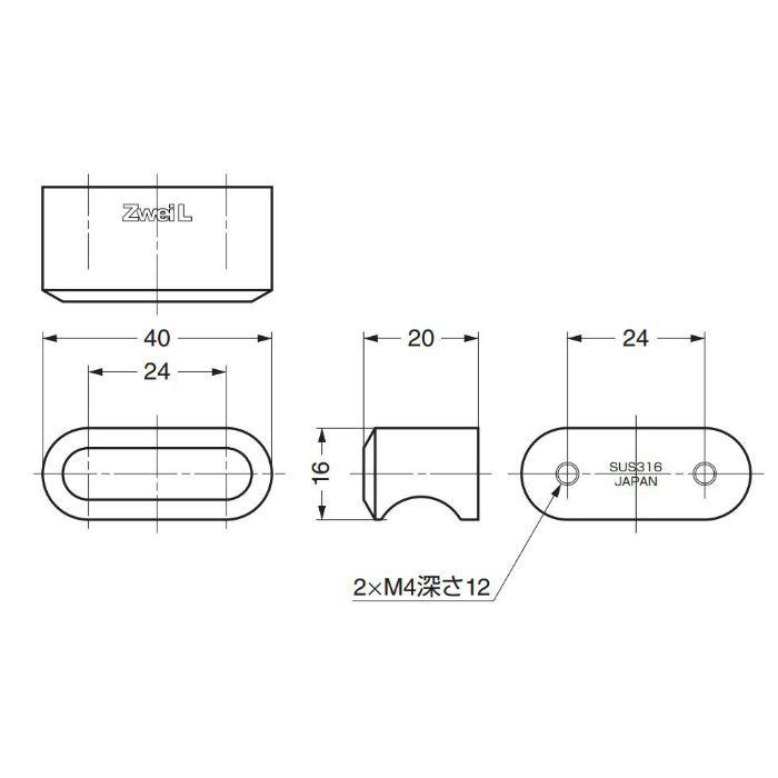 ZweiLステンレス鋼(SUS316)製つまみZL-1907 ZL-1907-24 100-011-016