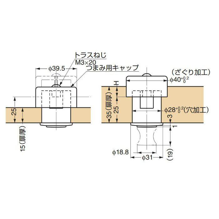 ランプ印プッシュつまみPK03型 PK03CR 100-019-956