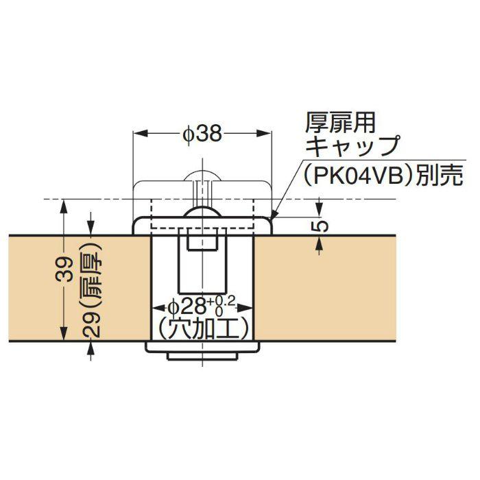 ランプ印プッシュつまみPK03型 PK03BN 100-019-955