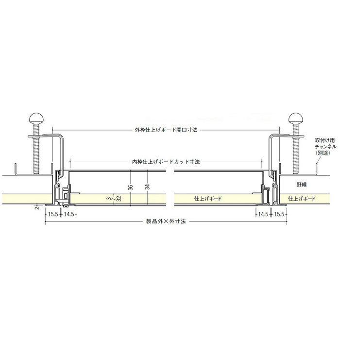 62072 シルバー アルミ Superリーフ202vs 天井点検口 額縁タイプ